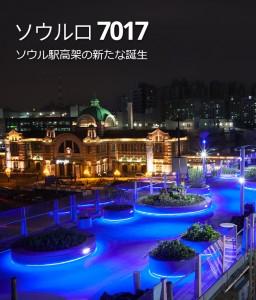 2017 5月 (No.152) newsletter