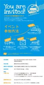 韓流好きのあなたを、韓流の都市ソウルにご招待します! ソウル市、海外韓流ファン招待オンラインイベント開催