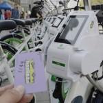 Seoul_Public_Bike