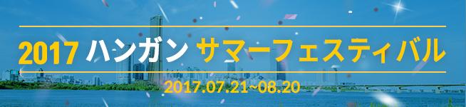cardnews_thumbnail_JPN