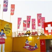 Have_Fun_at_the_Seoul_Bamdokkaebi_Night_Market1