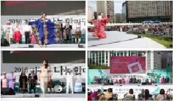世界伝統衣装ファッションショー