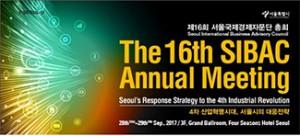世界経済のリーダー、ソウル市長に「第4次産業革命時代の対応戦略」を諮問