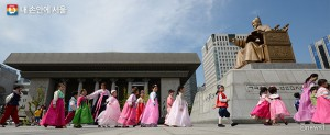 韓国固有の名節、秋夕期間に知っておくと便利なお役立ち情報