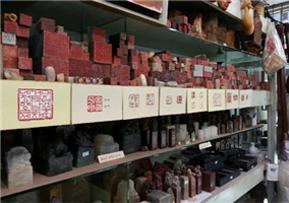 ソウルのチョンノ(鍾路)・ウルチロ(乙支路)一帯の「オレガゲ」39店を紹介