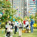ソウル庭園博覧会