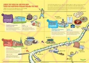 Development_of_Seoul_Tasting_Tour_along_Seoullo_7017_13