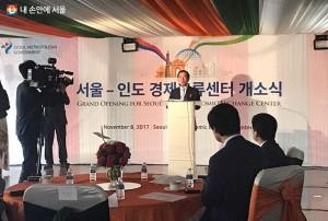 ソウル市、インド経済交流センターと協力し、韓国のスタートアップ企業の進出を支援