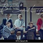 BTS、ソウルの魅力を込めた歌を歌う
