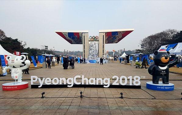 2018年ピョンチャン(平昌)冬季オリンピックの聖火リレーと祝賀行事