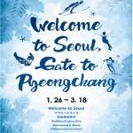 ピョンチャン(平昌)冬季オリンピックのための特別歓待週間を運営