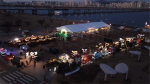 真冬のハンガン(漢江)で楽しむ世界の料理「ソウルホットウィンターマーケット」開催