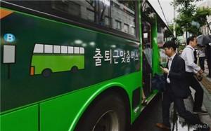 通勤時間帯専用の「タラムジバス」を追加運営