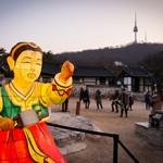 ナムサン・ハノクマウル(南山韓屋村)小正月祭り
