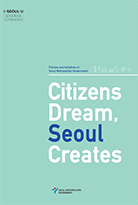 2017 Citizens Dream, Seoul Creates