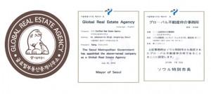 ソウル市、外国人居住者のための「グローバル不動産」を250か所に拡大