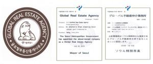 外国人も住みやすいソウルを目指す「グローバル不動産屋」250か所に拡大