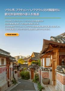 2018 6月 (No.165) newsletter