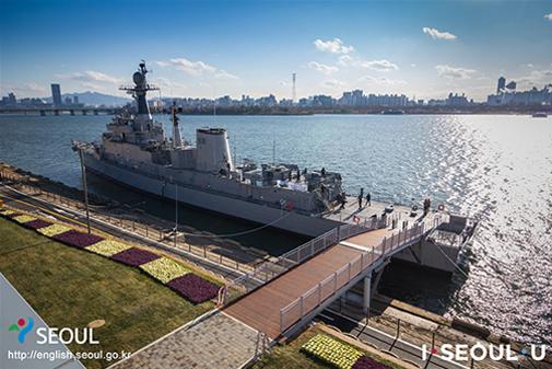 seoul-battleship-park
