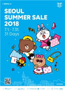 ソウル市、7月1日から歴代最大規模の「ソウルサマーセール」を開催