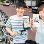 公共自転車「タルンイ」のログイン・決済サービス、SNSアカウントでも可能に
