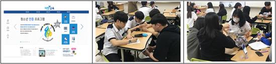 ソウル市創業ハブ1周年 育成企業616社、投資誘致145億ウォン