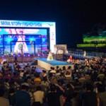 ソウル市、「今週末のハンガン(漢江)サマーフィナーレベスト3フェスティバルにご招待します!」