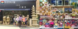 ソウル市、制度金融の利用が困難な零細小商工人に40億ウォンの融資を支援