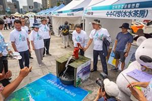 水道水フェスティバル