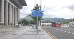 「ピョンヤン(平壌)まで196km」、ソウル市の20か所に「世界都市への街路標識」が設置