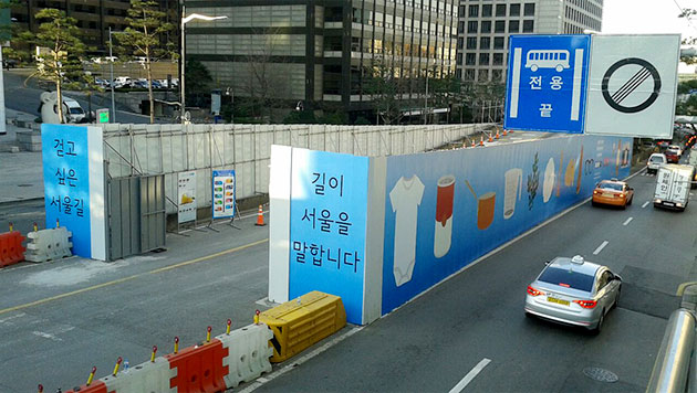 ソウル駅↔スンニェムン(崇礼門)方向の仕切り壁