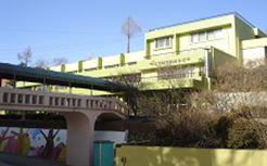 南部女性発展センター