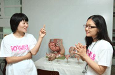 ヌルプルン女性支援センターを運営