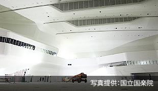 工事中のアートホール全景