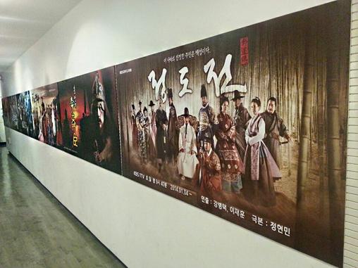 KBS見学ホール「KBS ON」4階
