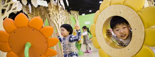 楽しく遊び、学べる複合体験遊戯施設「ソウル子ども博物館」