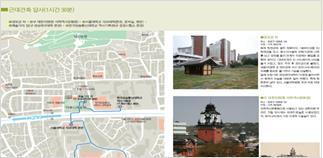 『ソウル建築文化地図』「06テハクロ近代建築探訪コース」
