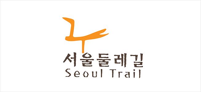 ソウルの周囲の道Seoul Trail