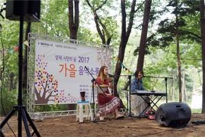 ソウル市、秋風そよぐ「ヤンジェ(良才)市民の森」で野外音楽会を開催