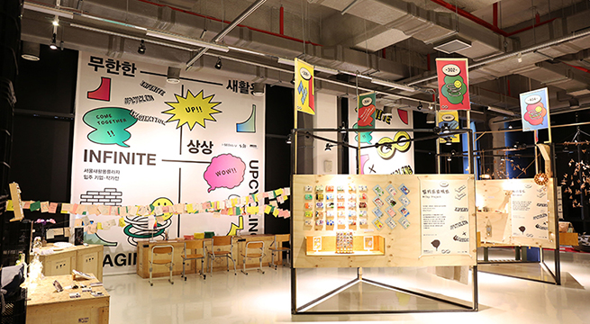 「アップサイクル」どこまで体験してみた? ソウル市、9月にアップサイクルフェスティバルを開催