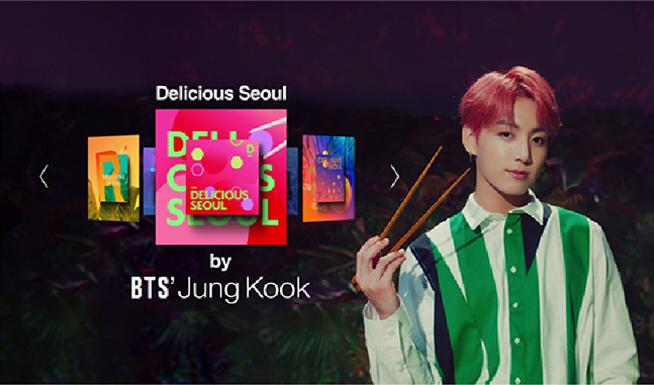 ソウル市、BTSとソウルツアーグローバルキャンペーン開催