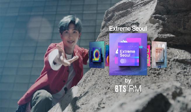 Extreme Seoul