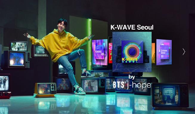 韓流(K-Wave)Seoul