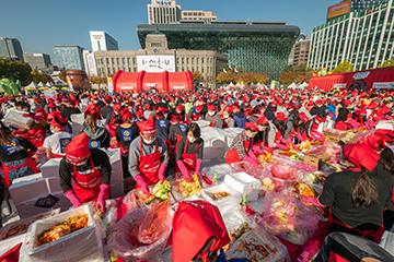 2018ソウルキムジャン文化祭