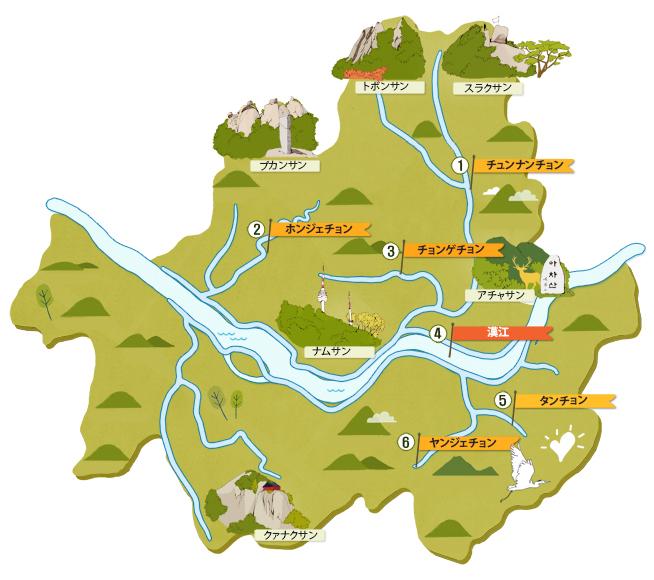 中浪川, 弘済川, 清渓川, 漢江, 炭川, 良才川