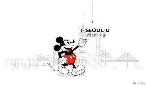 I・SEOUL・Uとディズニーのミッキーマウスがコラボレーション