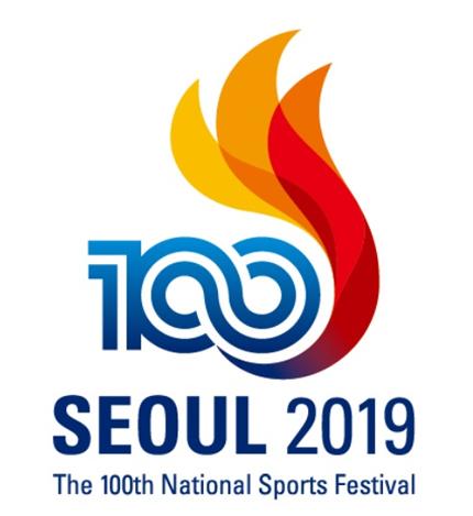 2019年第100回全国体育大会、ソウルで開催