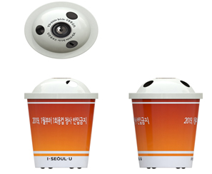 ソウル市、2019年より「テイクアウト用使い捨てカップ」を庁舎内持ち込み禁止に