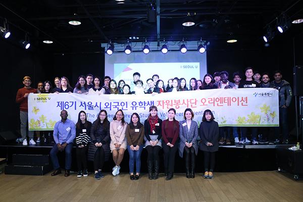 ソウル市、7期外国人留学生ボランティア・グローバルメンター団を60名募集