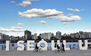 3周年を迎えた「I・SEOUL・U」、ソウル市民からの認知度84%、好感度70%